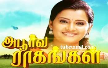 Apoorva Raagangal Sun Tv Serial 25