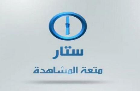 تردد قناة ستار سينما على نايل سات - frequence Star Aflam nilesat