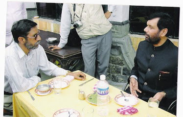 Rajen Todariya with Ex Union Minister for Railway Ramvilas Paaswan in Shimla
