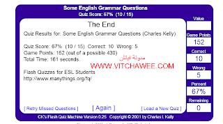 فلاشَ بسيط تستطيع فيه اختبار لغتكَ  الانجليزيه