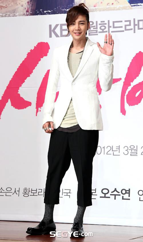 Social Party Fashion✿ Jang Geun Suk