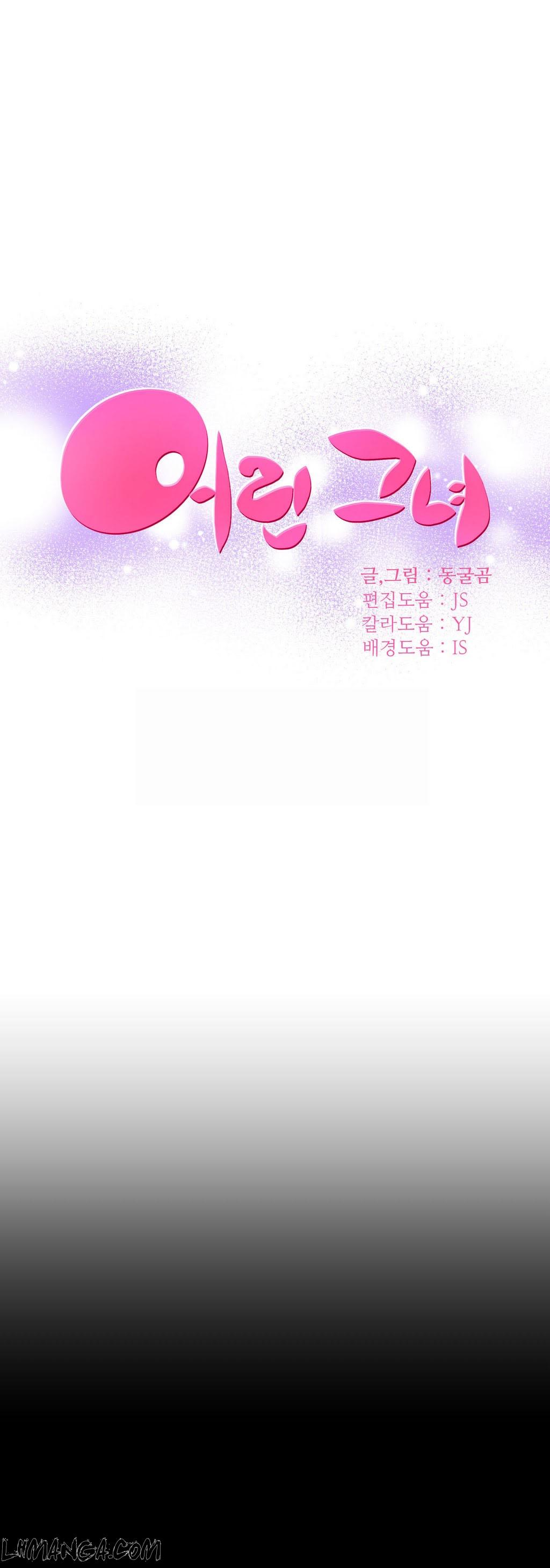 Hình ảnh HINH_00002 in [Siêu phẩm Hentai] Little Girl Full