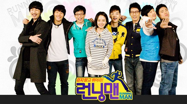 Runningman members- Yoo Jae Suk, Ji Suk Jin, Kim Jung Kok, Kang Gary, Haha, Sung Ji Hyo, Lee Kwang Soo with runningman list of all guest