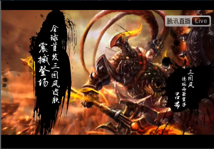 Surrender at 20: Lu Bu...