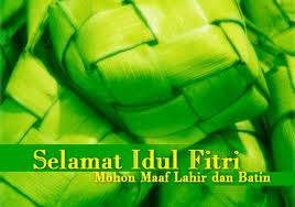 wallpaper lebaran 2011
