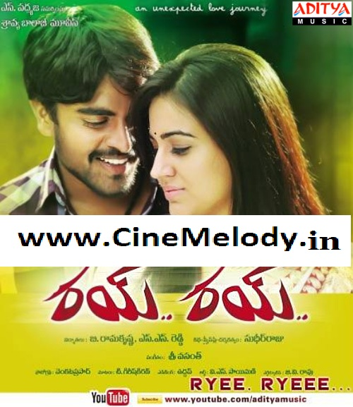 Ryee Ryeee Telugu Mp3 Songs Free  Download -2013