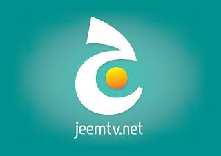 شعار قناة جيم للاطفال Jeem Logo