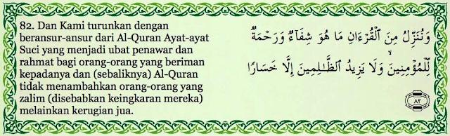 surah,al-israk