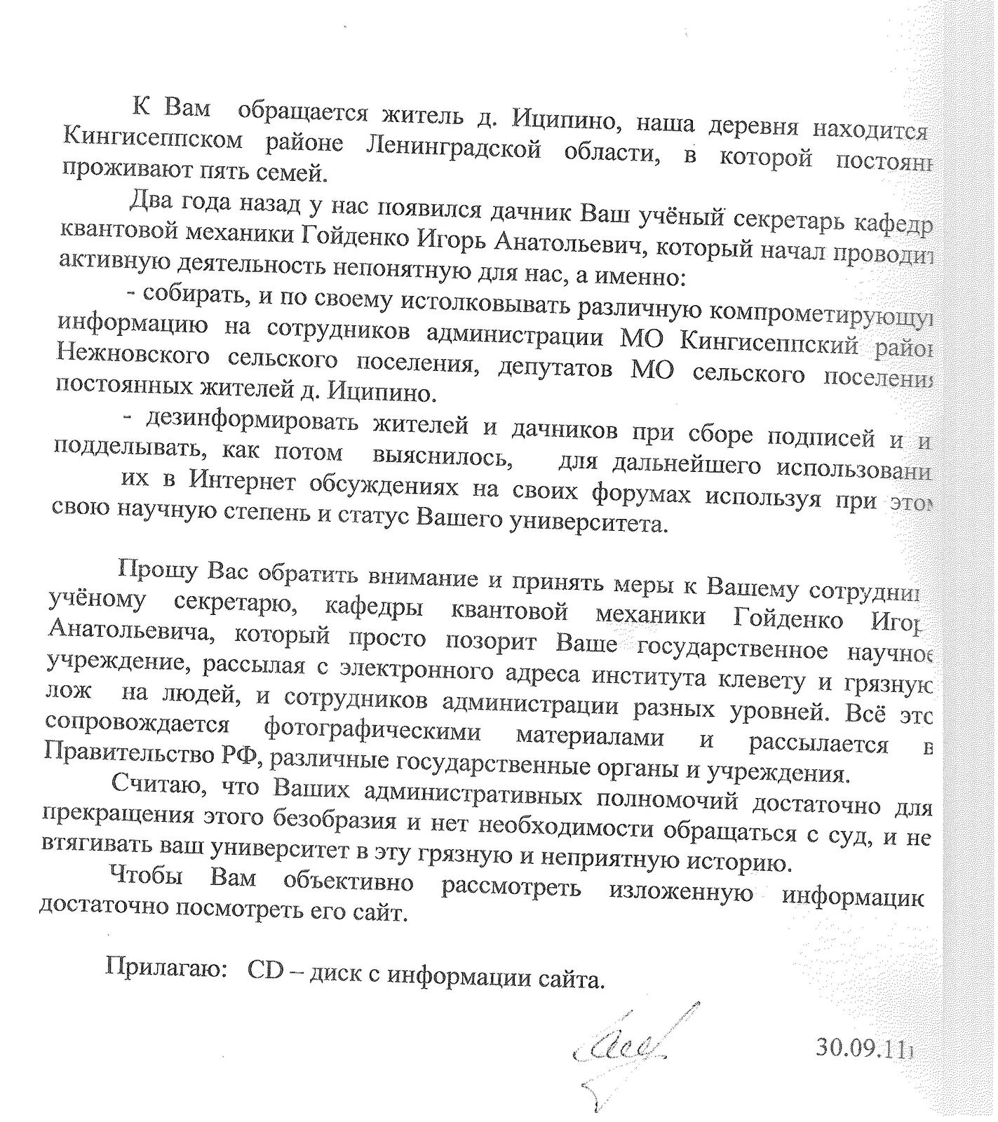 Красивое сочинение на тему знаков препинания в русском языке