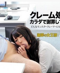 Jav Uncensored 071015-918 Marina Aoyama
