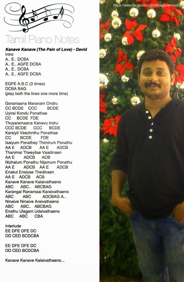 Tamil Piano Notes Kanave Kanave David Yun Hi Re In Hindi