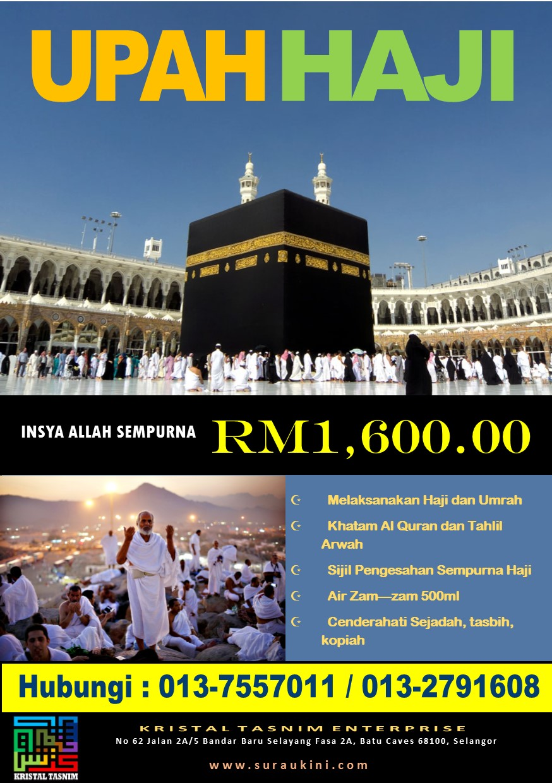 Badal Haji 1438