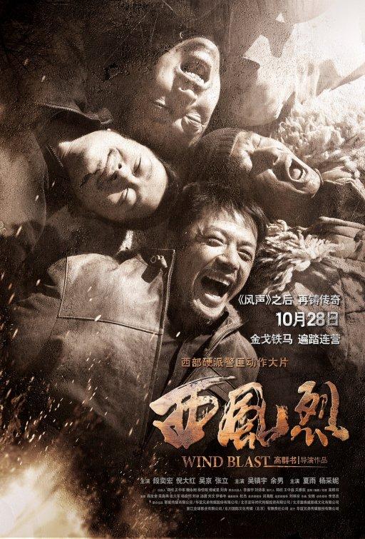 PhimHP.com-Poster-phim-Tay-Phong-Liet_Wind-Blast-2010_02.jpg