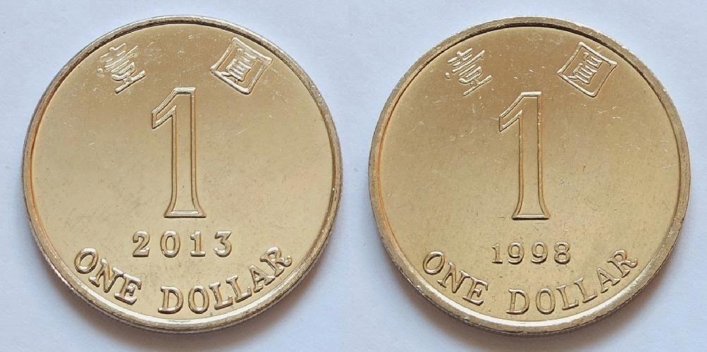 HT的一人錢幣興趣小組: 2013年香港一元新硬幣現身!