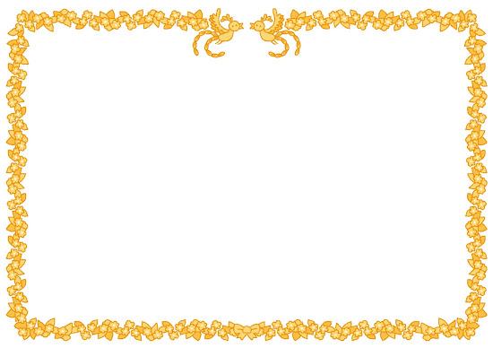 カード 英語 絵カード 無料 : 表彰状に使える、花と鳥に ...