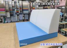 高密度泡棉樣式