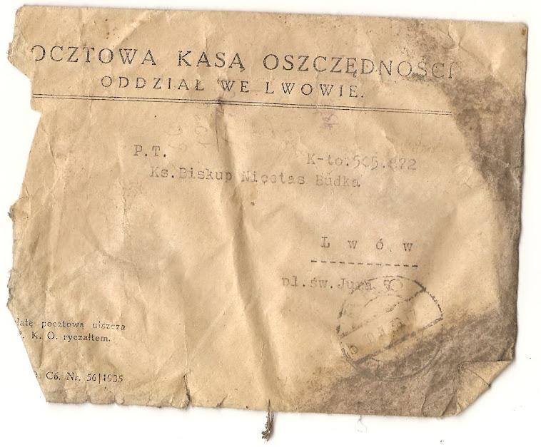 Поштовий конверт на ім'я преосвященого владики Никити Будки