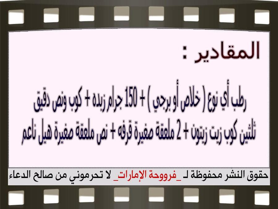 http://1.bp.blogspot.com/-OKmQ0ySEIB0/VbdVC0whikI/AAAAAAAAT_c/MowYmiDBHH0/s1600/3.jpg