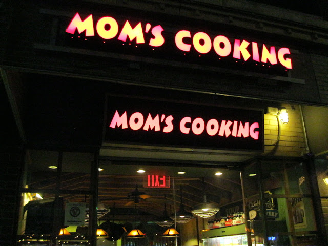 Dining in New York doesn't have to be a cosmopolitan experience, when you have Mom's Cooking.