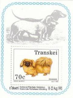 1993年トランスカイ ペキニーズの切手シート
