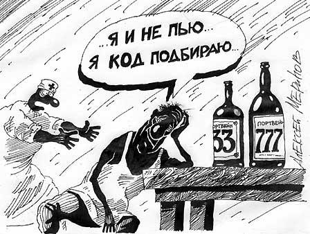лечение медом алкоголизма-1