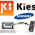 تحميل برنامج Samsung Kies 3 مجانا لهواتف السامسونج