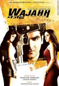 Wajahh: A Reason to Kill (2004 - movie_langauge) - Arbaaz Khan, Gracy Singh, Shamita Shetty, Zulfi Sayed, Sudesh Berry, Satish Kaushik, Vijayendra Ghatge, Zahid Ali, Akruti Mistry