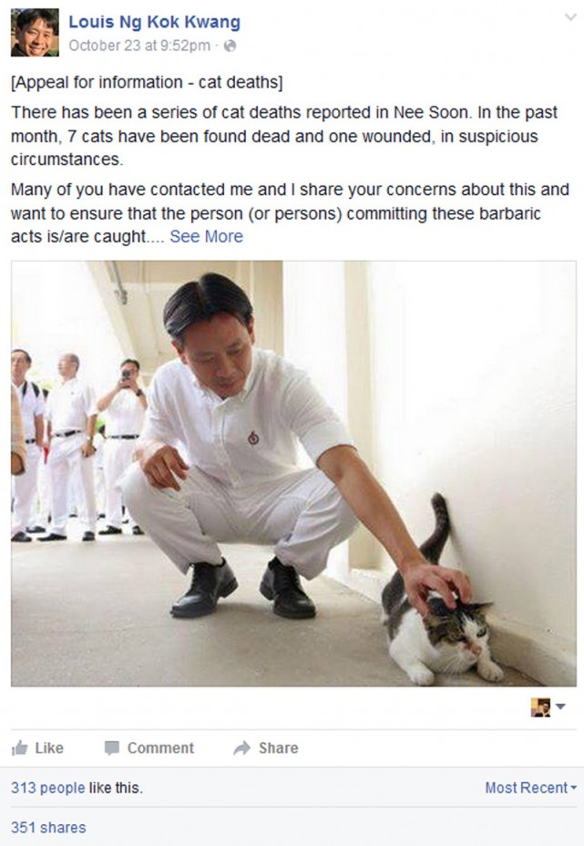 A spate of Yishun cat deaths so alarmed Nee Soon Member of Parliament (MP) Louis Ng that he has vowed to ensure that the people behind these 'barbaric acts' are caught.