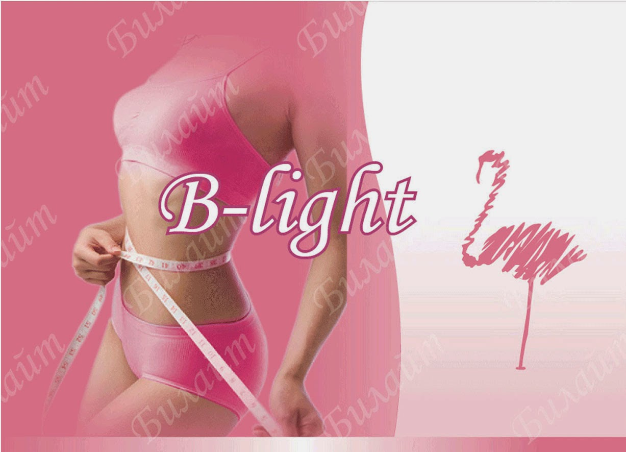 Image result for b light lite diet pills slimming capsules