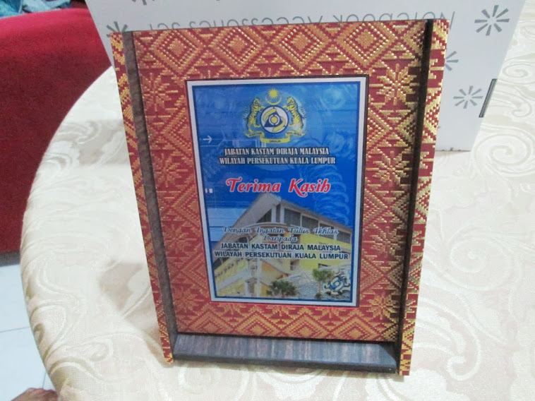 FLIP PLAQUE SONGKET 6'' X 8''