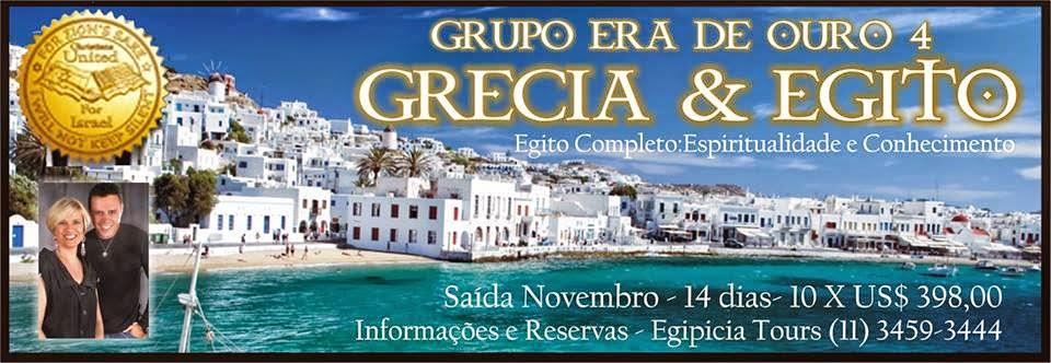 Venha conosco numa viagem inesquecível - Grécia e Egito - Saída Novembro de 2014.