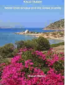 Greece - Kalo Taxidi!
