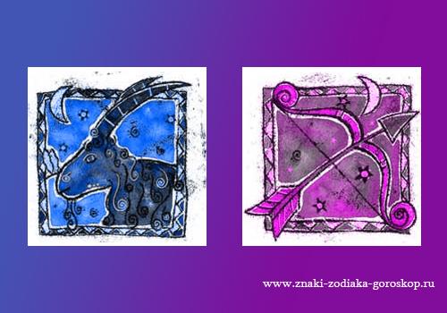 совместимость знаком зодиака женщина рак и мужчина козерог