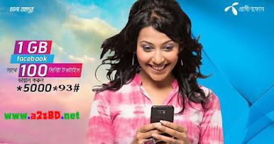 Grameenphone 3G Internet Data Bonus Offer 1GB Facebook & 100 Minute Talk Time at only 77 tk