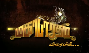 Mahabharatham – Vijay Tv This Week Promo 06.01.2014 to 10.01.2014