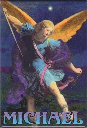 Αποτέλεσμα εικόνας για Αρχαγγελος Μιχαήλ