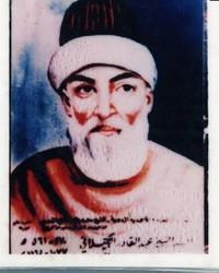 Kaderisasi Syaikh Abdul Qadir al-Jailani