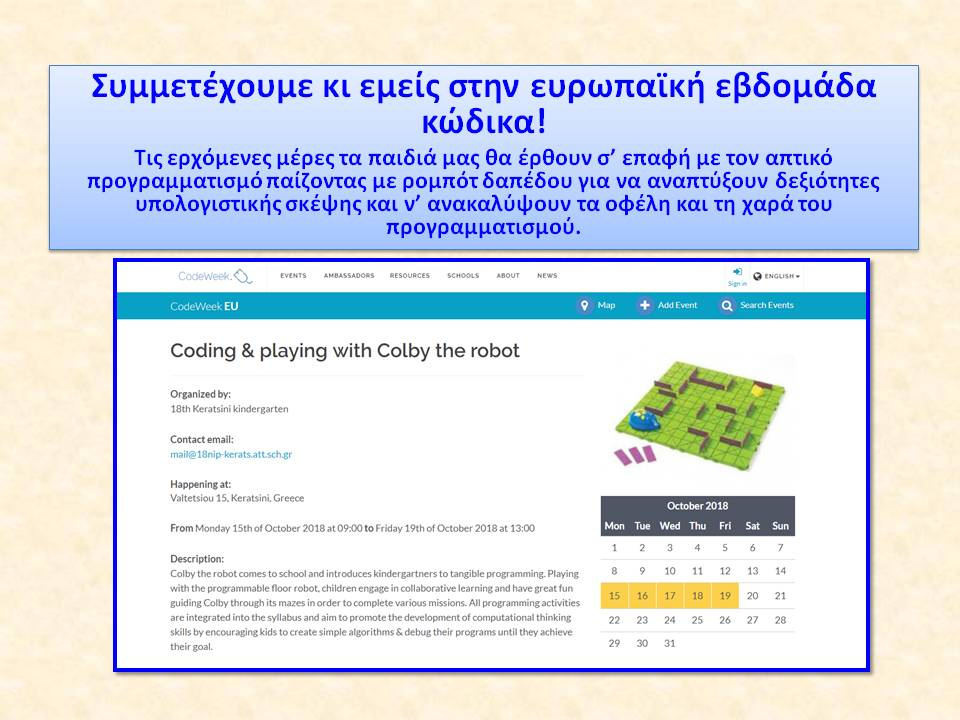 Coding & playing with Colby the robot