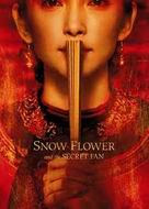 Download snow flower and the secret fan movie download