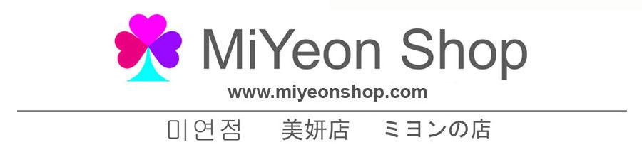 MiYeon Shop 미연점 美妍店 ミヨンの店