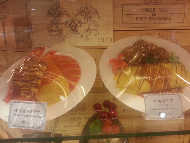 Different varieties of Omurice