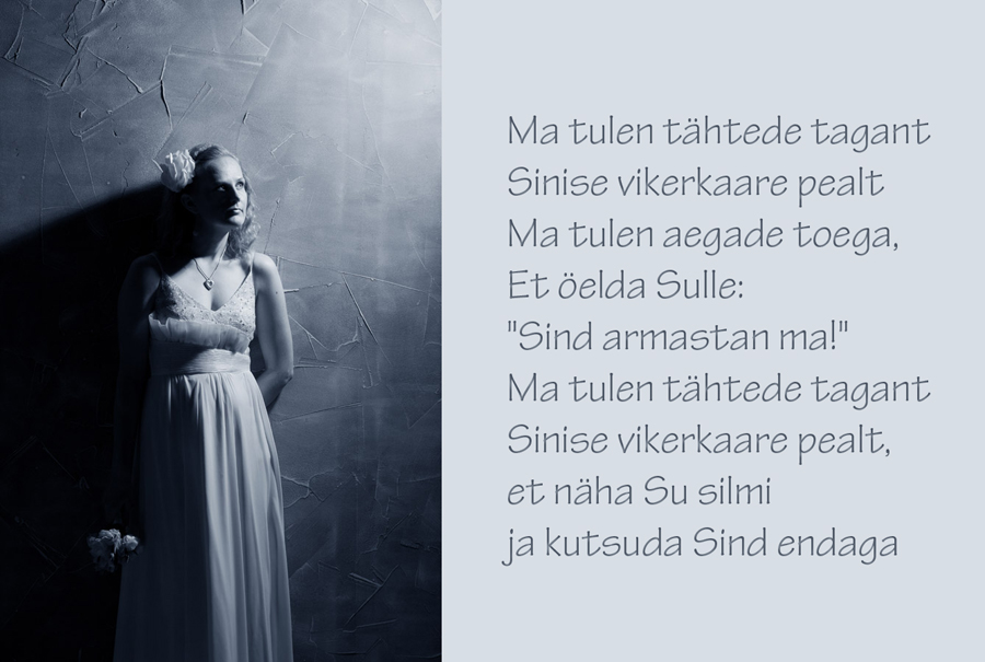 pulmad-luuletus-pruut