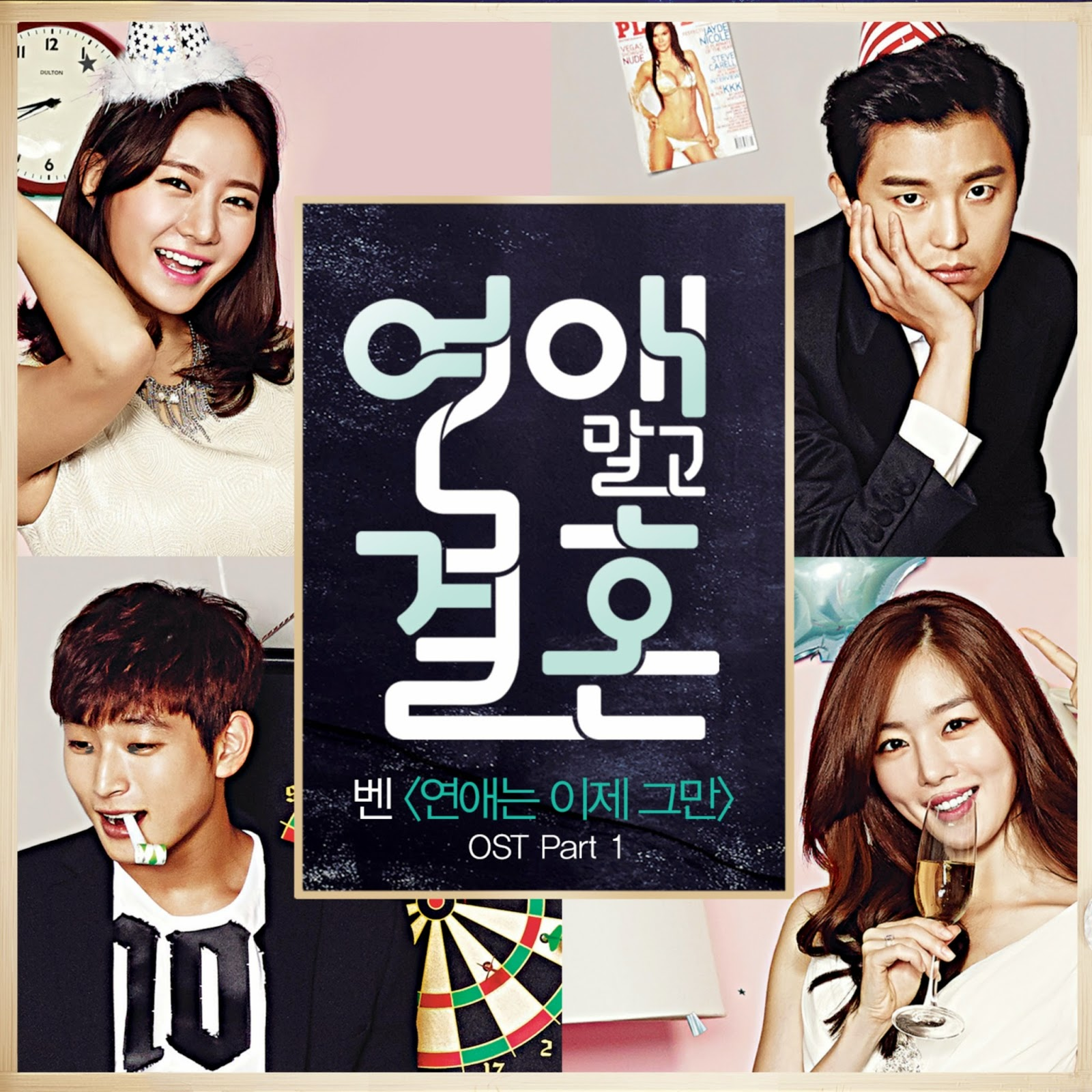 lirik lagu ost marriage not dating part 1 Aug 1, - young, danny ahn (god) – just one day lyrics (marriage not dating ost part 3) dan haruman mam pyeonhi neoreul saranghago sipeo sep 26, - your browser does not currently recognize any of the video formats available.