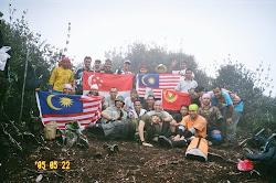 XPDC YongYap 2005