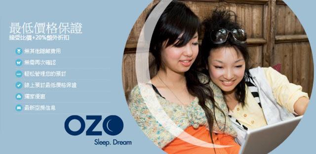 香港、泰國及斯里蘭卡 【遨舍酒店 OZO Hotel】,低至8折。