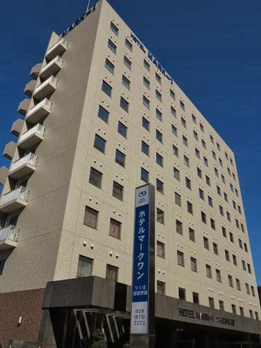 Mark 1 Hotel Tsukuba, Ibaraki, Japan