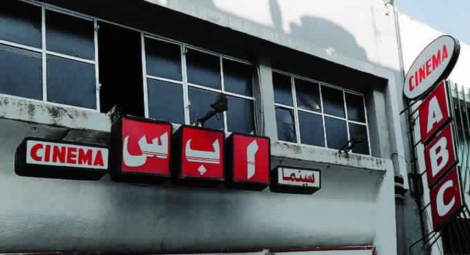 culture et patrimoine de tunisie en images mohamed hamdane ثقافة وتراث تونس في صور salles de