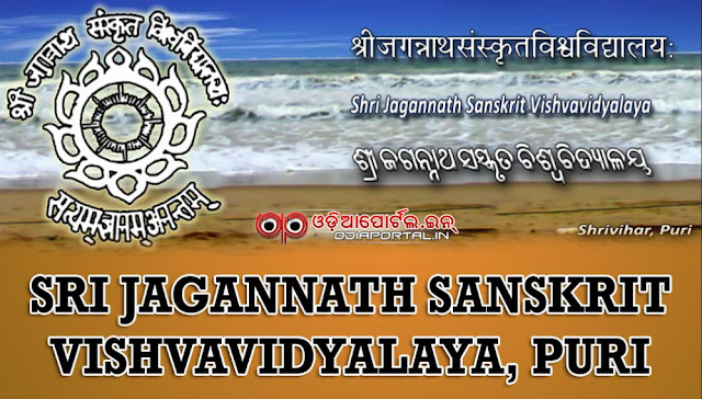 Sri Jagannath Sanskrit Vishvavidyalaya, Sri Vihar, Puri Annual Shastri - III Examination for Regular, Back, Improvement for the year 2016, routine, time table, schedule, pdf, puri Sanskrit university 2016 sastri part 3 time table, programme time table
