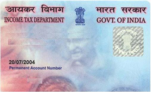 """जानिये पैन कार्ड के बारे में (Know About <abbr title=""""Permanent Account Number"""">PAN</abbr> Card)"""