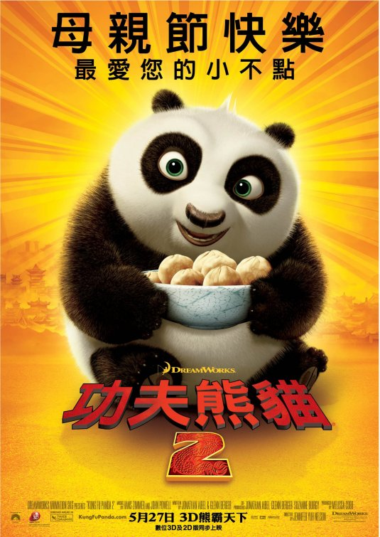 Kung-Fu Panda for real: US-Animationsstudio Dreamworks zieht es nach China